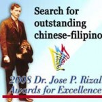 Image for Deadline today to submit Rizal nominations